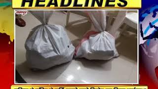NEWS ABHITAK HEADLINES 01.11.2018