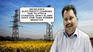 Increased Electricity Charges Due To FPPCA Charges; Don't Blame Govt. For That- Power Minister