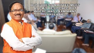 Parsekar Remains Absent For Bjp's Core Committee Meet