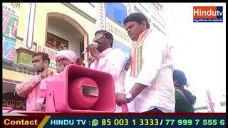 సిద్దిపేట 31,32వార్డుల్లో తెరాస జెండా పండుగ //HinduTv//
