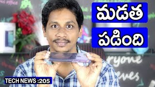 Tech News In Telugu 206- fold able Phone,Whatsapp News Feature,Honor Magic 2