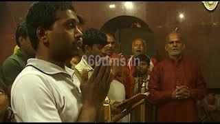 Watch Customs of Thawe Mata Mandir of Gopalganj, Bihar