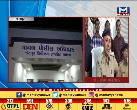 Jetpur: 2 caught by police for threatening the Businessmen for 60 lakhs