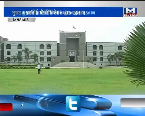 Ahmedabad: Gujarat HC Advocates Call For Strike to oppose the transfer of Justice Akil Kureshi