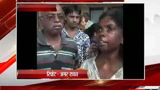 मुंबई - लड़की के ऊपर लगा चोरी का झूठा आरोप  - tv24