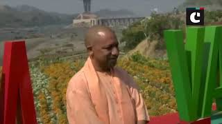 UP CM Adityanath visits Statue of Unity