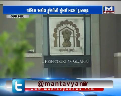 Ahmedabad: Gujarat HC Advocates will Strike to oppose the transfer of Justice Akil Kureshi