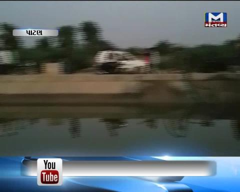 Patan: 2 Drowned in the Branch Canal of Narmada in Radhanpur | Mantavya News