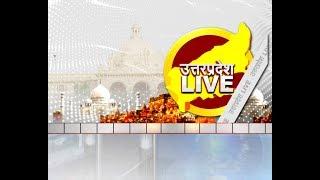 Uttar Pradesh News   Latest Hindi News & Updates of Uttar ...   4 PM   IBA NEWS  
