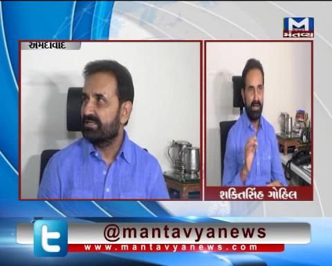 Ahmedabad: Congress leader Shaktisinh Gohil wishes Diwali | Mantavya News