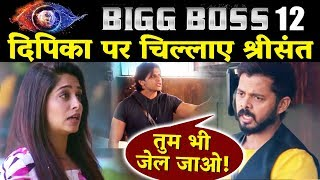 Sreesanth SHOUTS At Dipika And Says, You Too Go To JAIL | Bigg Boss 12 Latest Update