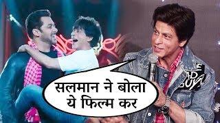 Shahrukh Khan's LOVE & RESPECT For Salman Khan Will Melt Your Heart   ZERO TRAILER LAUNCH