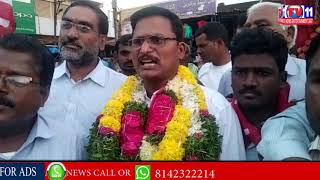 PARTY HIGH COMMAND ANNOUNCE B.RAMACHANDER AS BLF CANDIDATE, ZAHEERABAD