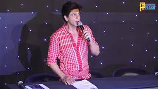 Baua Singh Special Message - Shah Rukh Khan 53rd Birthday & Zero Trailer Launch