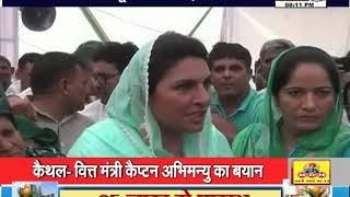 दुष्यंत चौटाला की माता और INLD नेता नैना चौटाला की समर्थकों से बड़ी अपील