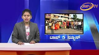 Top 5 News SSV TV 01 11 18