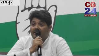 एजाज ढेबर ने मानी गलती - कांग्रेस भवन में तोड़फोड़ मामला