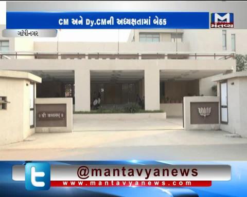 Gandhinagar: Rounds of meetings begins at Shree Kamalam, BJP Gujarat State Office