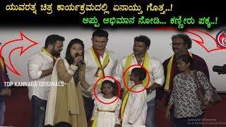 "Puneeth Rajkumar 29th Movie ""Yuvarathna"" Launch Full Event Video   Top Kannada TV"