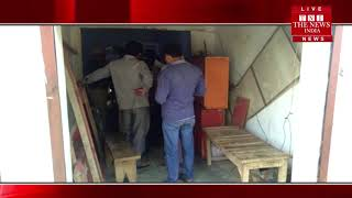 [ Amethi ] अमेठी मे बदमाशो ने की लूट-पाट / THE NEWS INDIA