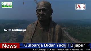 Statue of Unity Gujarat Tourism Ke Liye Naya Spot A.Tv News 1-11-2018