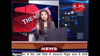 मध्य प्रदेश के निर्वाचन पदाधिकारी L कांता राव ने समीक्षा बैठक की  / THE NEWS INDIA