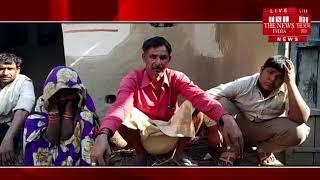 [ Hamirpur ] हमीरपुर में एक मकान में अचानक आग लगने से सारा सामान जल कर हुआ राख