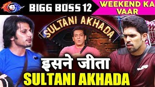 This Contestant WINS SULTANI AKHADA | Karanvir Vs Shivashish | Weekend Ka Vaar | Bigg Boss 12