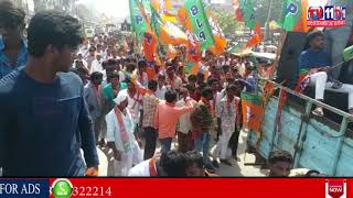 BJP NIRMAL MLA CANDIDATE SWARNA REDDY ELECTION CAMPAIGN ACT NIRMAL