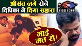 Sreesanth CRIES BADLY Again, Dipika CONSOLES Him | Bigg Boss 12 Update
