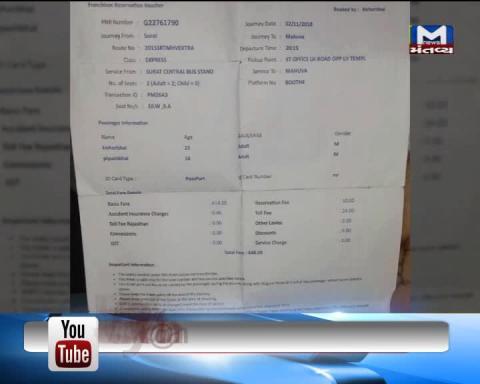 Surat: Passengers got Stuck after Booking Online Tickets of Surat to Mahuva Bus