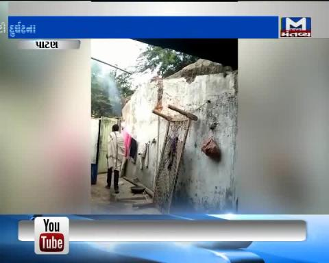 Patan: Fire occurred in a house due to gas leakage | Mantavya News