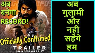 KGF Trailer Officially Releasing On November 9 2018 Confirms Karthik Gowda
