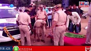 NIRMAL SP SHASHIDHAR RAJU LAUNCHED POLICE PATROLLING VEHICLES | NIRMAL DIST