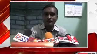 पखांजूर - धान खरीदी हुई बाधित  - tv24