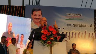 Delhi Deputy CM Manish Sisodia on the inauguration of World Class Signature Bridge
