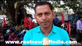 Hamari Maange Puri Karo Bihar jharkhand Sales Representatives.union