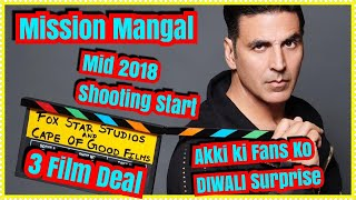 Akshay Kumar Next Film Is Mission Mangal l Shooting Starts From Mid November 2018