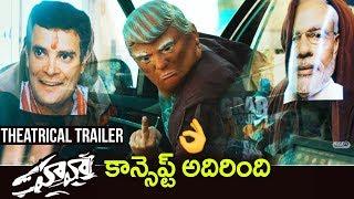 Hawaa Trailer | Hawaa Movie Trailer | Chaitanya, Divi Prasanna, Mahesh Reddy | Latest Telugu Trailer