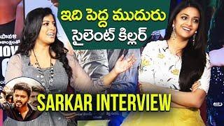 Keerthy Suresh and Varalaxmi Sarathkumar Sarkar Interview | Vijay, AR Murugadoss | Top Telugu TV