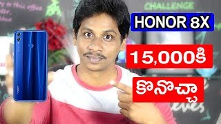 Honor 8x Mobile Pro and cons | Review | Telugu