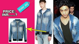 Price Tag: Aryan Khan's Denim Jacket Price Will Shock You