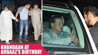 Salman Khan, Sohail Khan and Family At Arbaaz Khan's Birthday Party