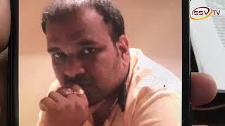ಸಹಾಯ ಕೇಳಿದ್ದಕ್ಕೆ ಲೈಂಗಿಕ ದೌರ್ಜನ್ಯ SSV TV NEWS BANGLORE 04 10 2018