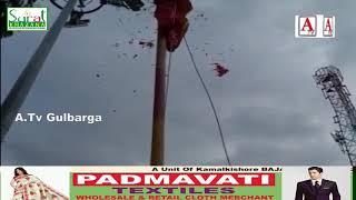 Tipu Sultan Trust Tipu Nagar Gauribidnur Mein Yumme Tasees Karnataka Rajyotsava Day Manaya Gaya
