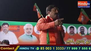 BJP Hindutv 4 11 2018