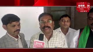 [ Lucknow ] लखनऊ में भारतीय जन नायक पार्टी की बैठक हुई सम्पन्न / THE NEWS INDIA