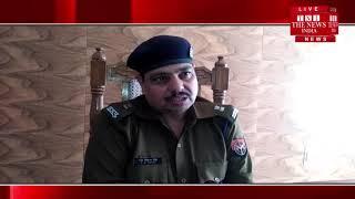 [ Hapur ] हापुड़ पुलिस को मिली बड़ी सफलता, तीन चोरों को किया गिरफ्तार / THE NEWS INDIA
