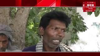 [ Bareli ] बरेली में एक युवक की बड़ी ही बेरहमी से हत्या, शव को रेलवे ट्रैक पर फेंका / THE NEWS INDIA