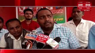 [ Kushinagar ] कुशीनगर में लोगों ने सड़क निर्माण कराने को लेकर किया धरना प्रदर्शन / THE NEWS INDIA